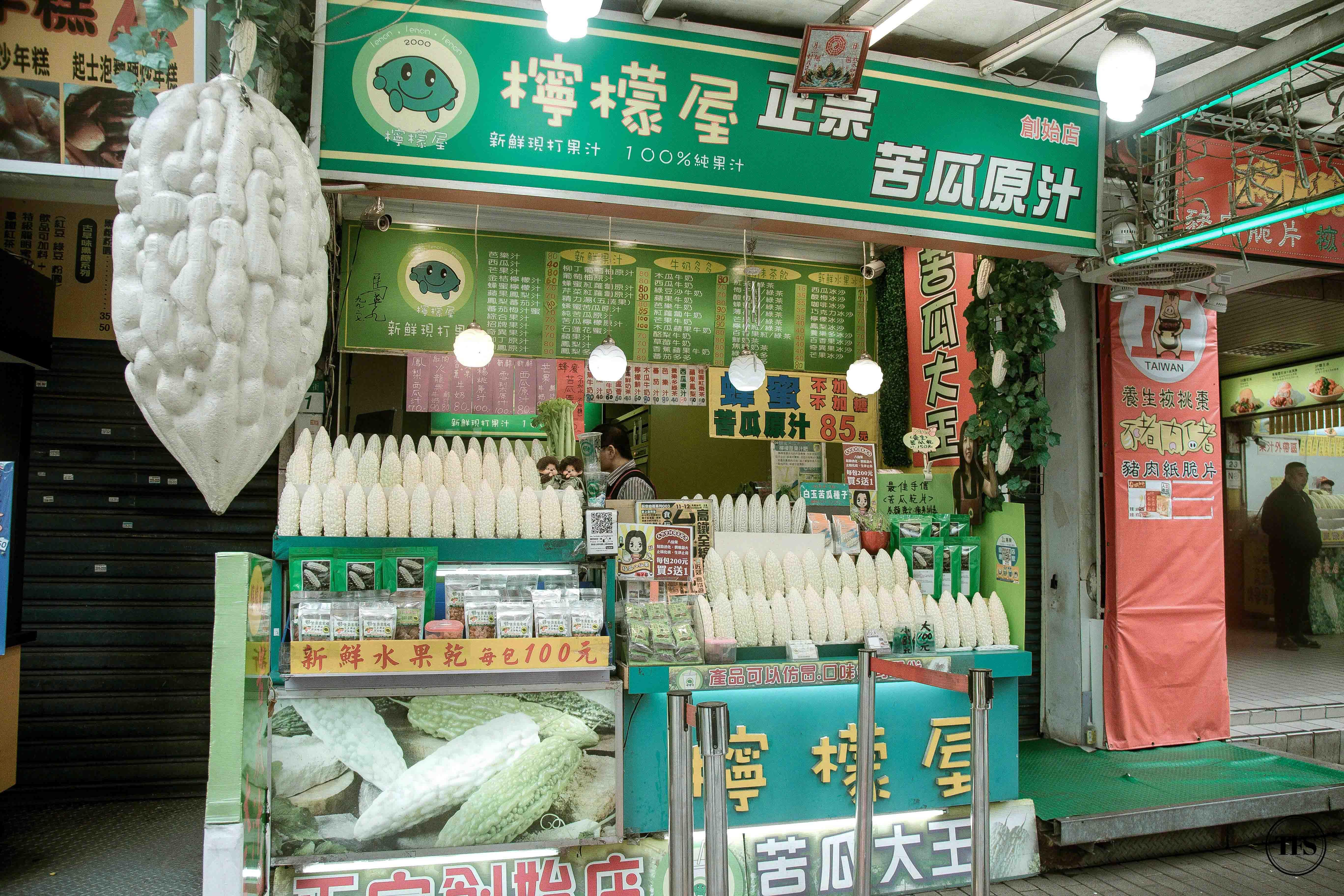 Taipei Taiwan Food