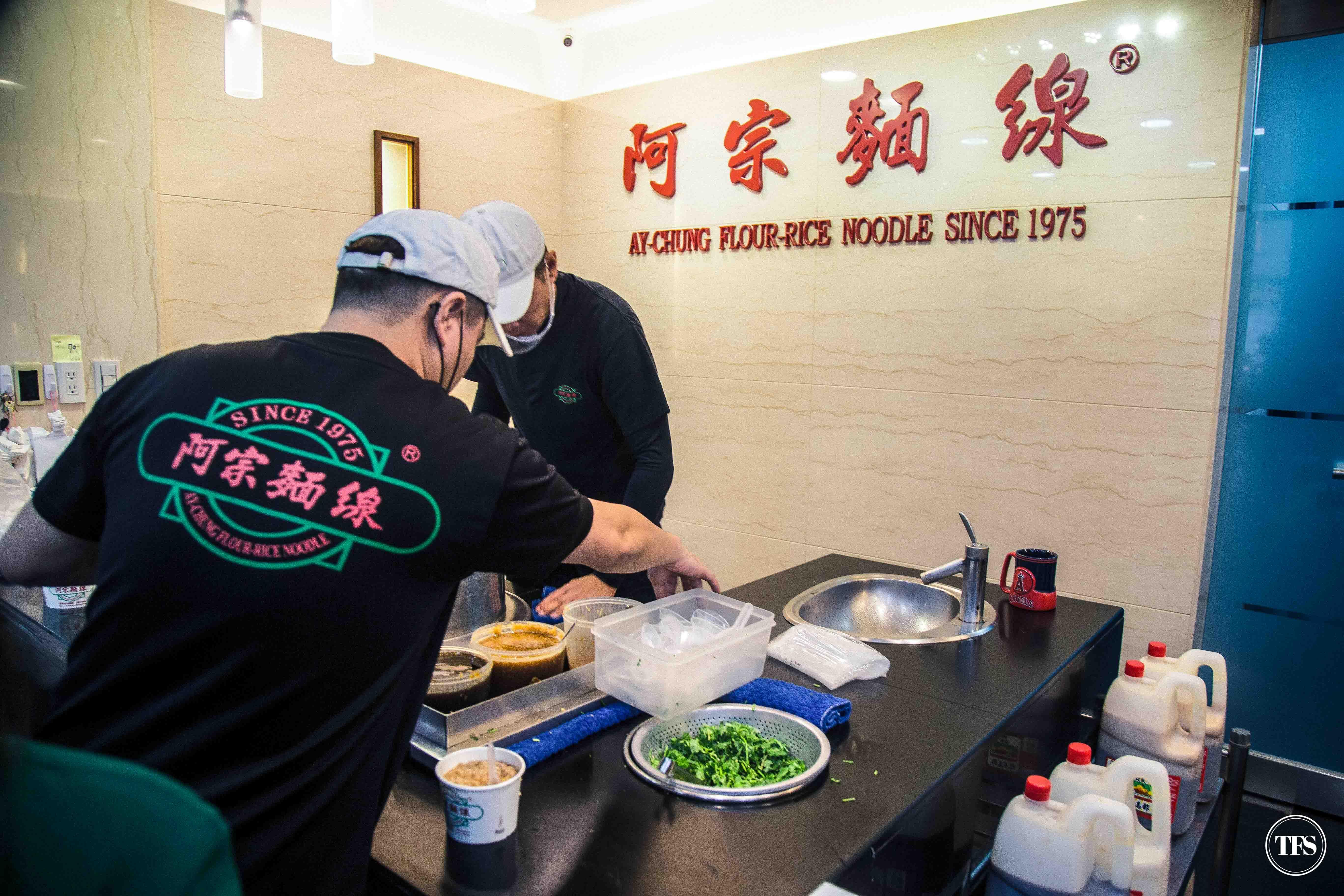 XImending Taiwan Street Food