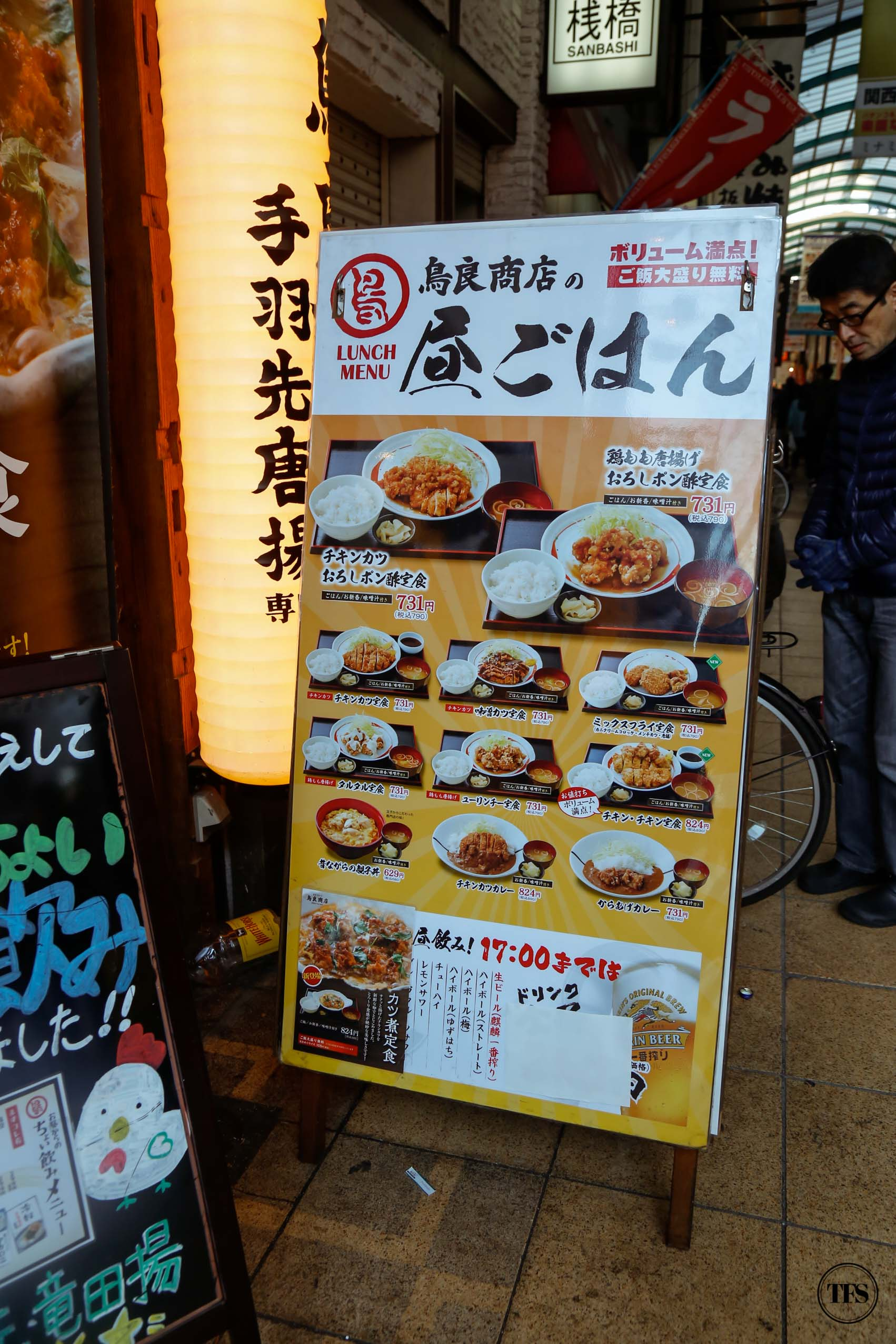 Osaka Japan Diary - A Day of Food Crawl - The Food Scout